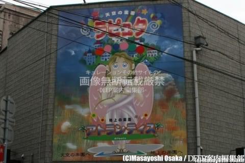 尼崎市 阪神尼崎