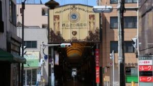 かつて堺の中心だったチン電が走る紀州街道と激寂れアーケード「堺山之口商店街」
