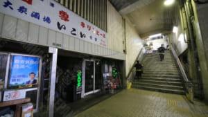 【許永中の故郷】梅田の隣とは思えない「阪急中津駅」のホームの狭さと駅前の寂しさは異常