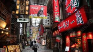 大阪梅田のダークサイドゾーン・堂山町「阪急東通商店街」のカオスっぷり